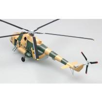 Easy Model 37043 Mi-8 Hip-C  1:72
