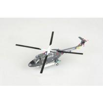 Easy Model 37095 LYNX HAS.2  1:72